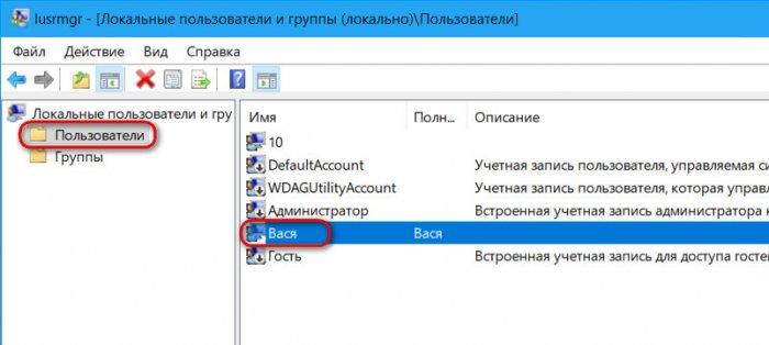 1530514265_skrin_8.jpg