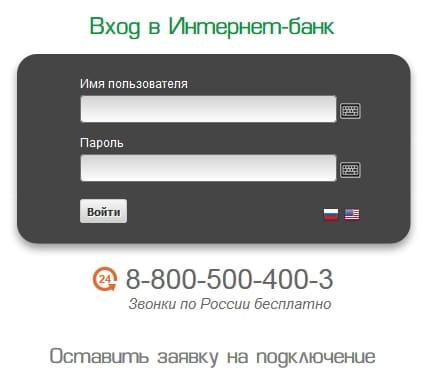 coalmetbank3.jpg