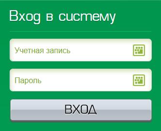 Vhod-v-lichnyj-kabinet-Uglemetbanka.png