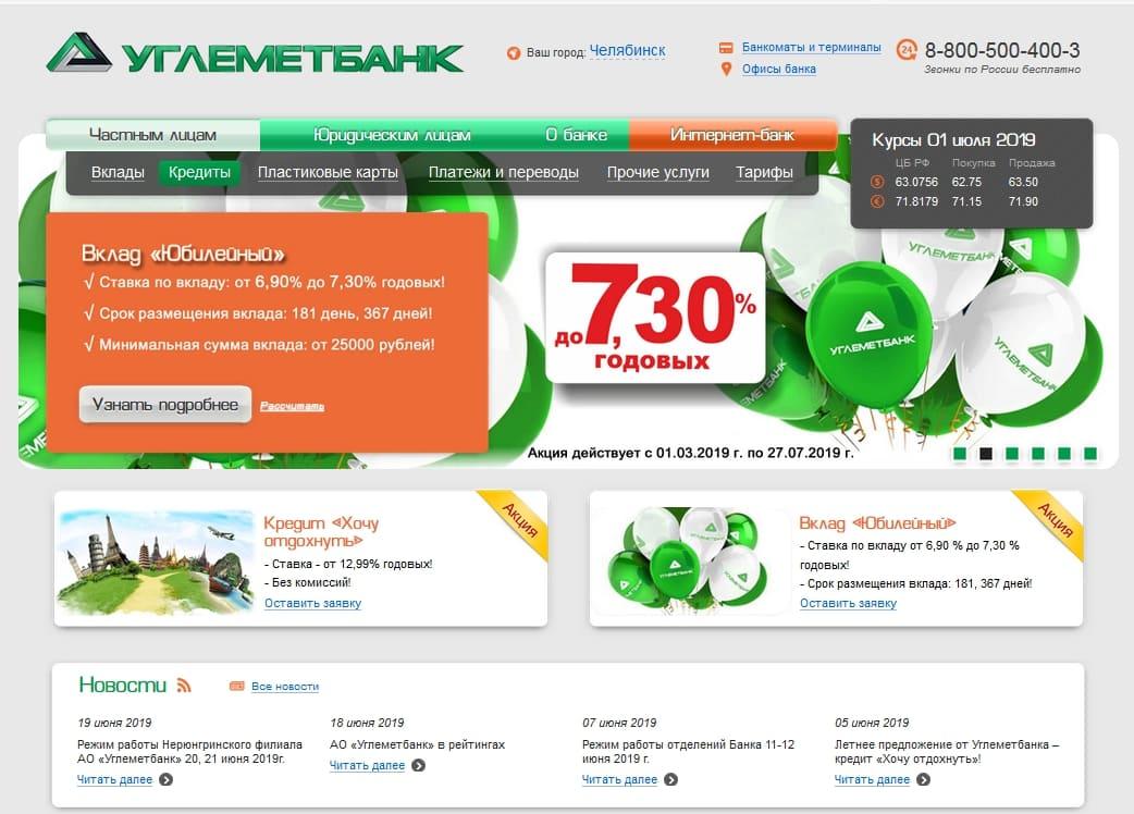 coalmetbank2.jpg