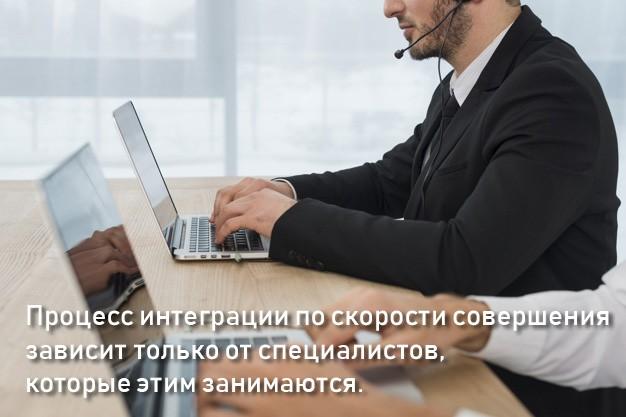 podderzhka-kassa.jpg