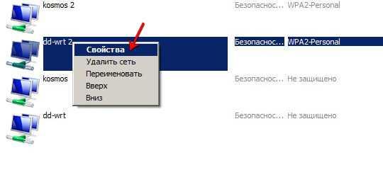 kak_uznat_parol_ot_interneta_na_kompyutere_windows_7_27.jpg