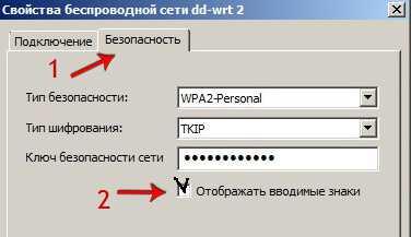kak_uznat_parol_ot_interneta_na_kompyutere_windows_7_28.jpg
