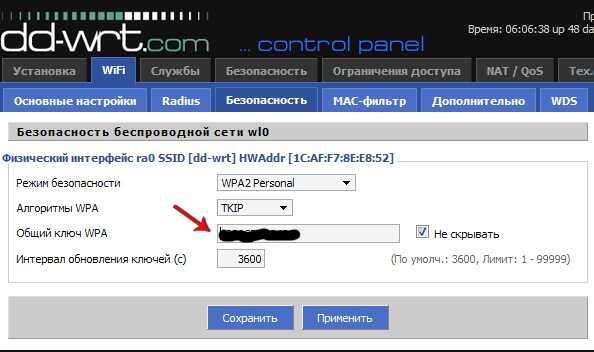 kak_uznat_parol_ot_interneta_na_kompyutere_windows_7_32.jpg