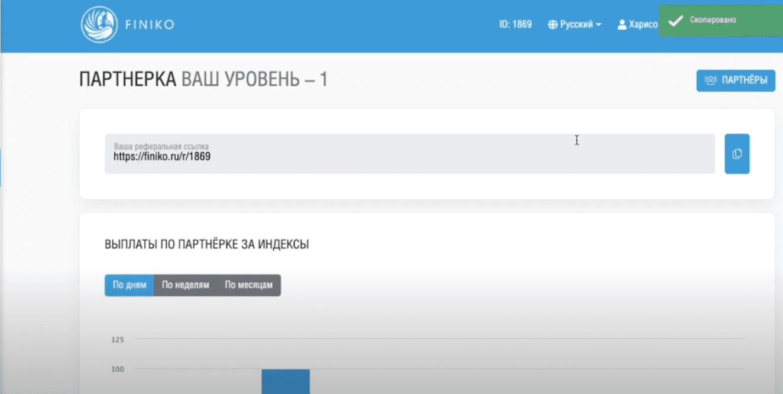 snimok-jekrana-2020-05-17-v-19.28.50.png