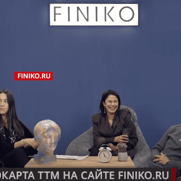 snimok-jekrana-2020-09-22-v-13.36.44-600x600.png