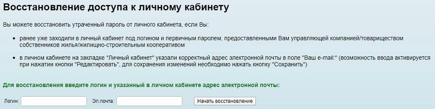 elissbank-4.jpg