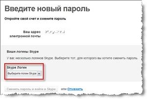 login_polzovatelya.jpg