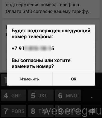whatsapp-11-341x394.jpg