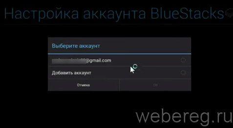 whatsapp-19-477x263.jpg