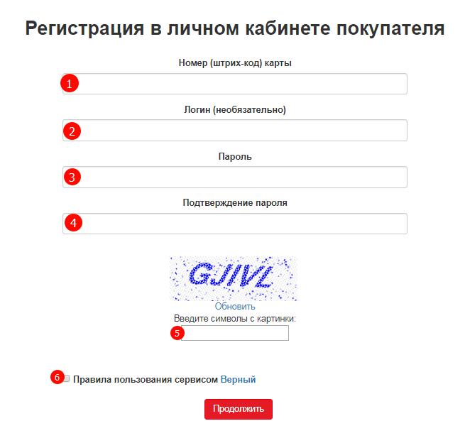 c-users-user-desktop-img-2018-08-29-20-13-461-p.png