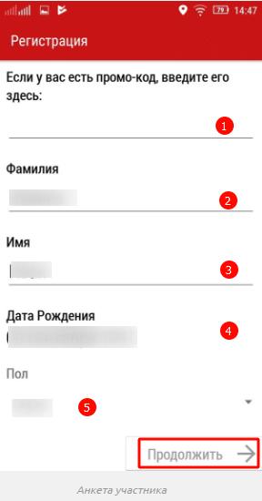 c-users-user-desktop-img-2018-08-30-13-49-111-p.png
