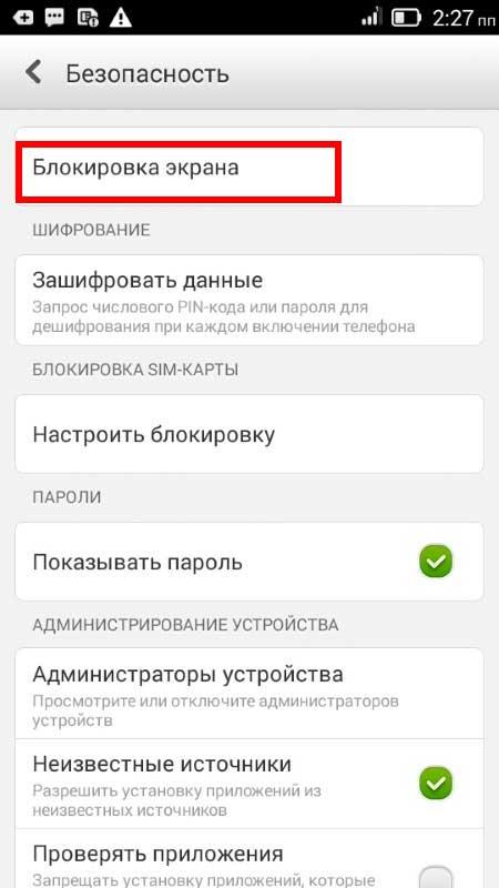 snyatie-graf-klyucha.jpg