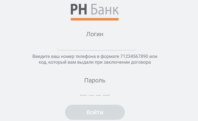 rn-bank-2.jpg