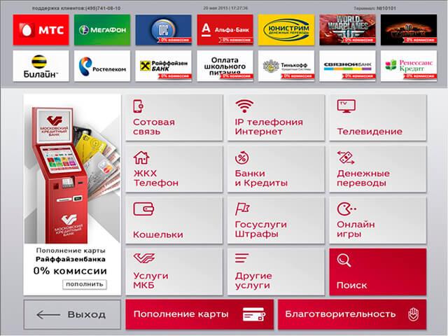 moskovskij_industrialyj_bank4.jpg
