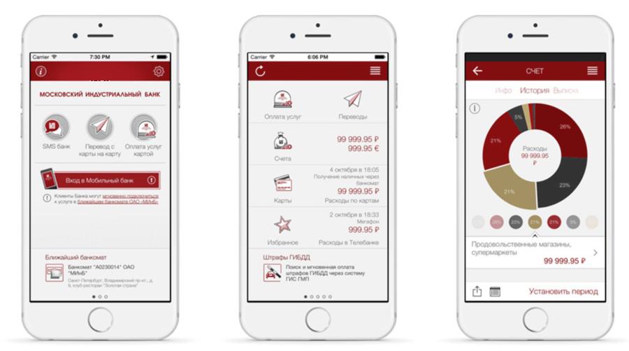 minbank-app-1.png