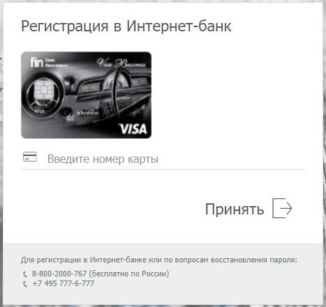 finservis-bank-3.jpg