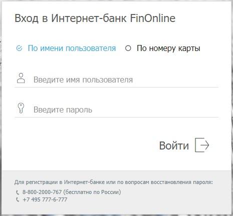 finservis-bank-2.jpg