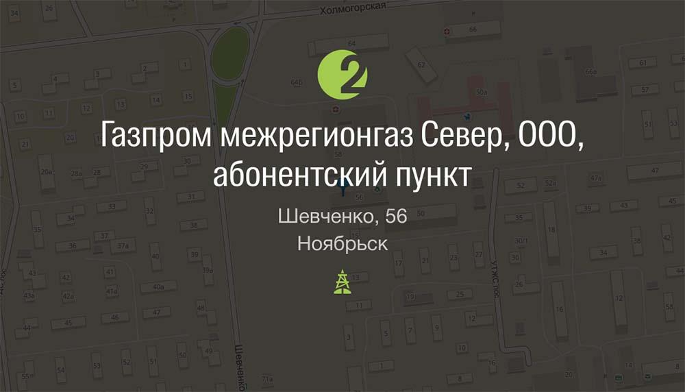 severgazbank-ofitsialnyiy-sayt.jpg