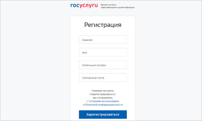 forma-registratsii.jpg