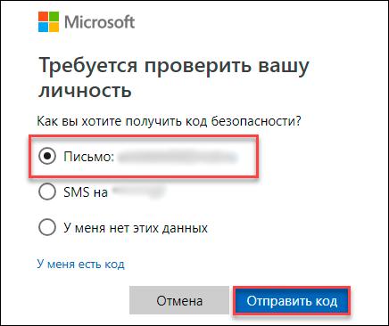 microsoft-account06.png