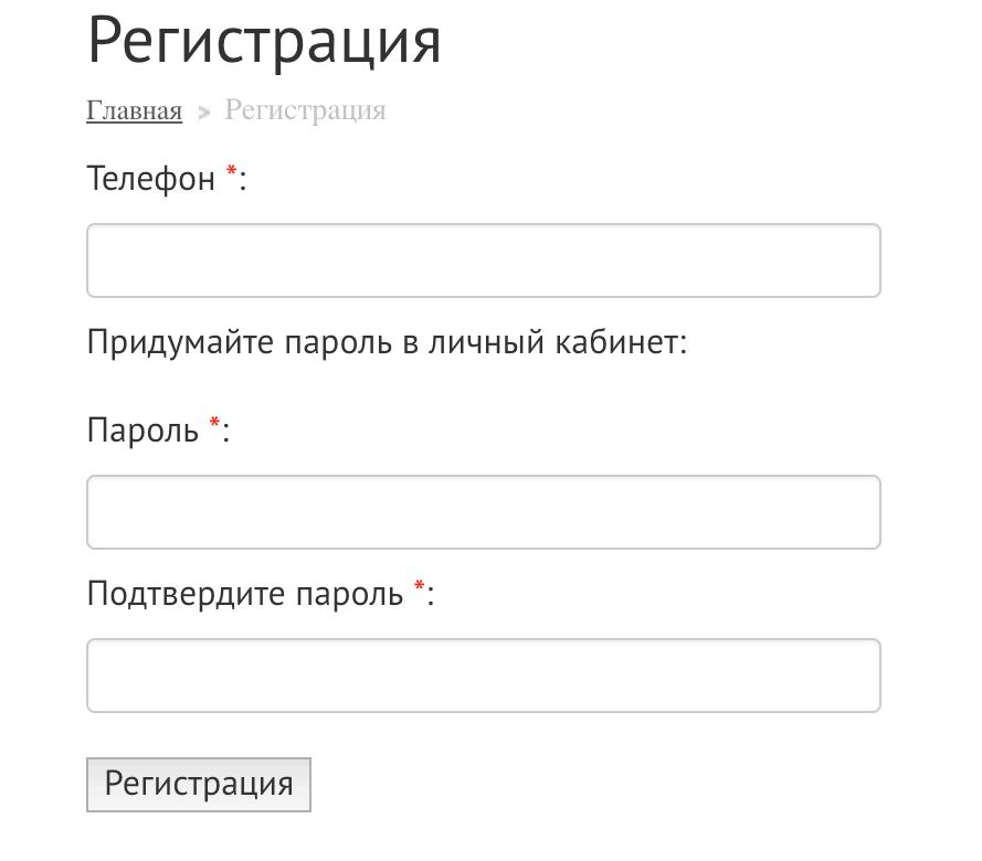 fastmoney-register.png