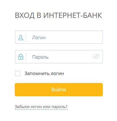Vhod-v-lichnyj-kabinet-Lanta-Banka.png