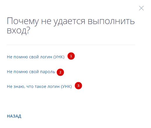 online-vtb-3.png