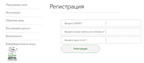 safmar-registratsiya-500x220.jpg
