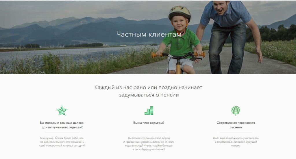 CHastnyim-klientam-Opera.jpg