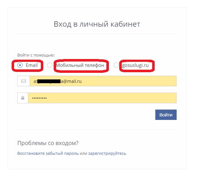 Elektronnyj-polis-OSAGO-cherez-lichnyj-kabinet-ASKO-6_Registratsiya-LK.png