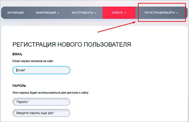 sozdajte-novogo-polzovatelya.png