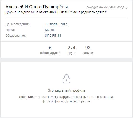 zakrity-profil-vk-1.png