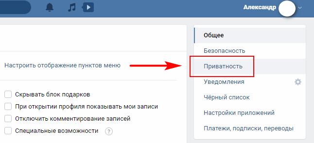 zakrity-profil-vk-3.png