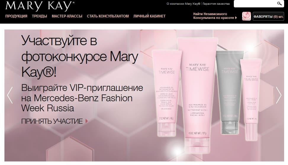 MaryKay.jpg