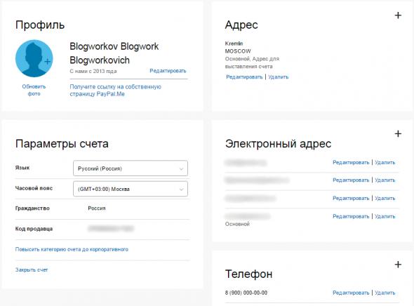 blogwork-paypal-register-4-590x436.png