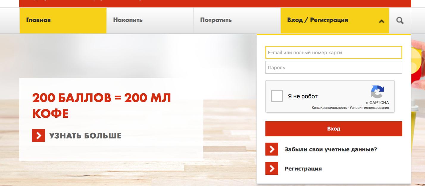 desktop-snimok20ekrana202018-06-1620v2011-2.png