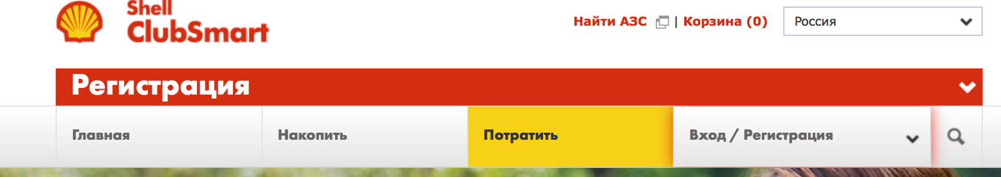 desktop-snimok20ekrana202018-06-1620v2013-1.png