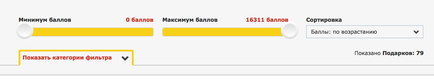 desktop-snimok20ekrana202018-06-1620v2013-1-1.png
