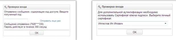 sms-ili-sertifikat.jpg