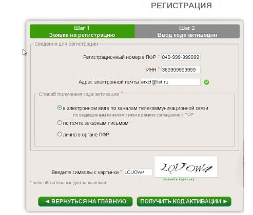 u115073-20180530170654.jpg