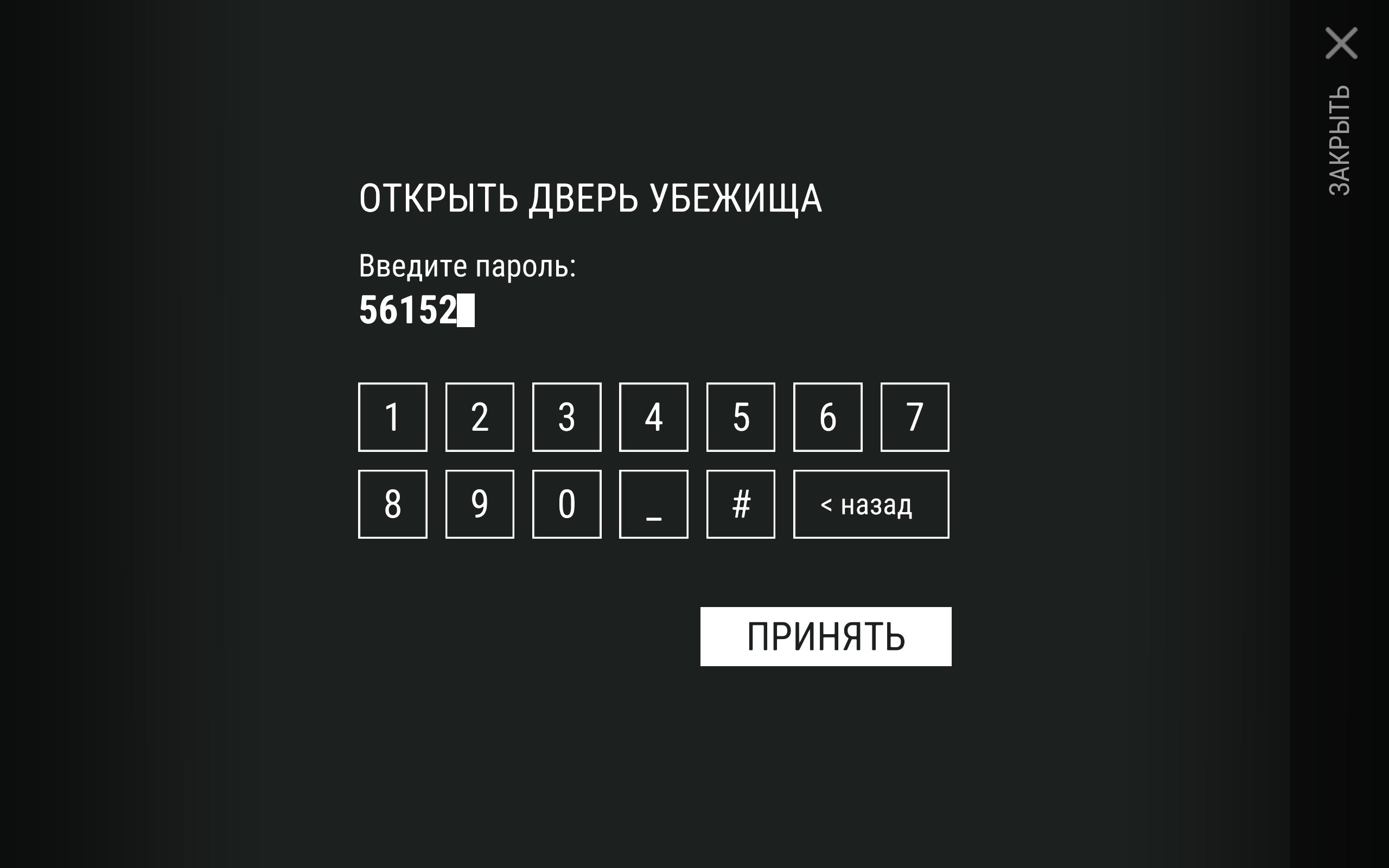 Screenshot_2017-07-31-19-38-52.png