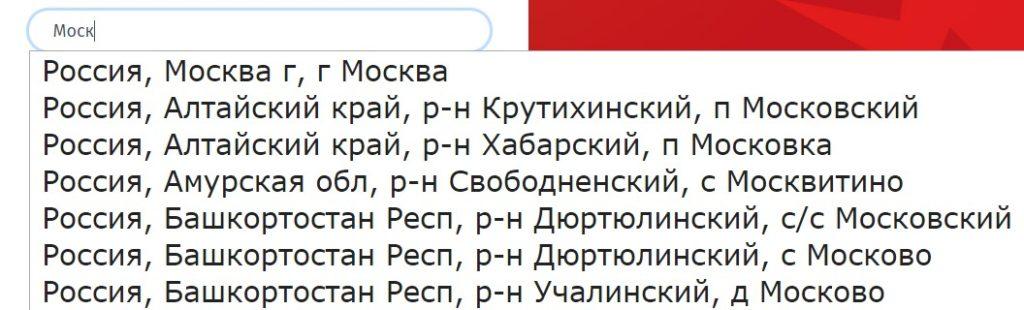 gorod-1024x310.jpg