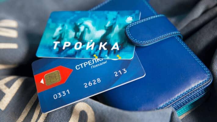 karta-troyka-lichnyiy-kabinet-registratsiya.jpg