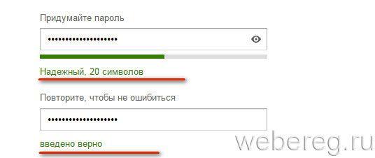 yandex-ru-4-536x226.jpg
