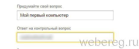 yandex-ru-9_0-468x167.jpg