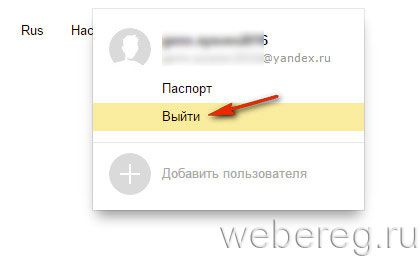yandex-ru-13-420x259.jpg