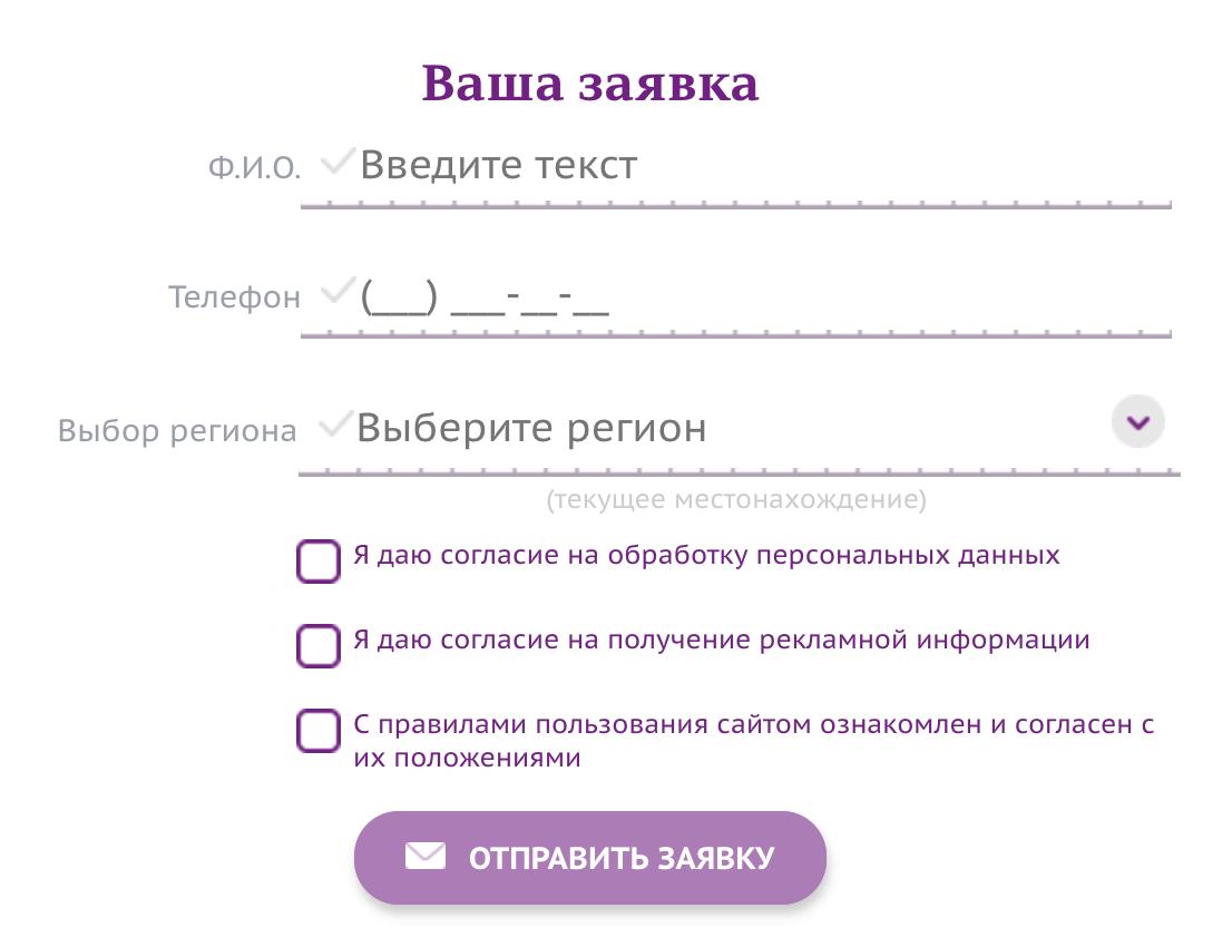 Registratsiya-lichnogo-kabineta-Liga-Deneg.png