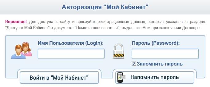 powernet2.jpg