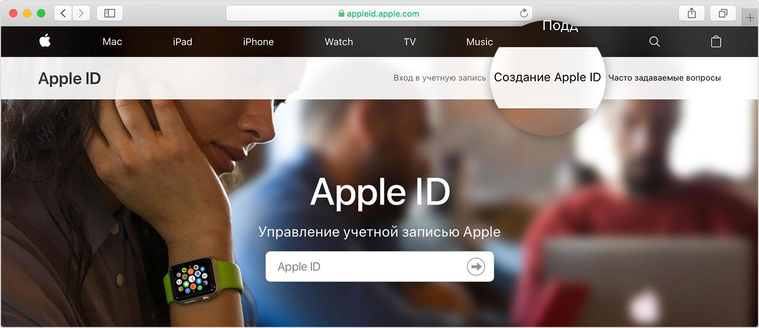 macos-mojave-safari-appleid-apple-com-create-your-apple-id.jpg
